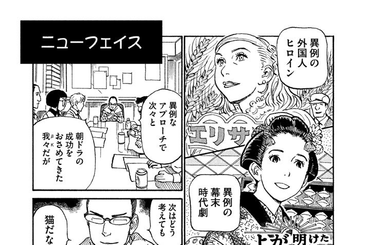 プ〜ねこ(141) ニューフェイス