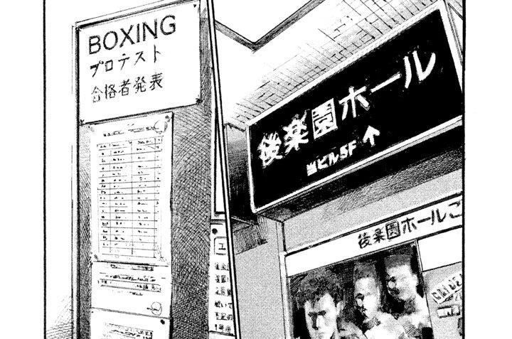 2-R チャンピオン大作戦