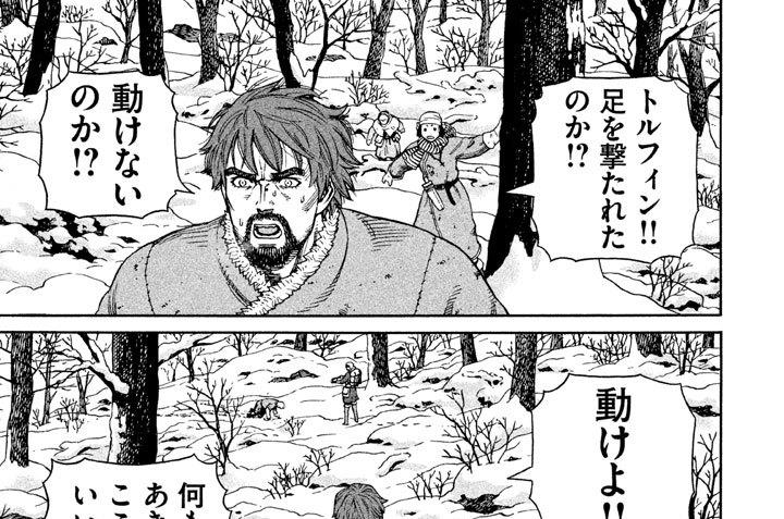 第122話 狩る者 狩られる者(9)