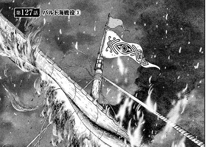 第127話 バルト海戦役(3)