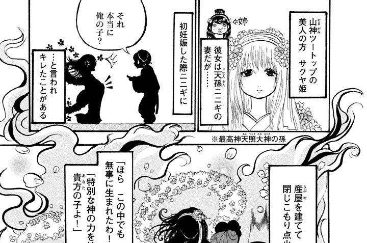 鬼灯 サクヤ姫 第6話|各話あらすじ|TVアニメ「鬼灯の冷徹」公式サイト