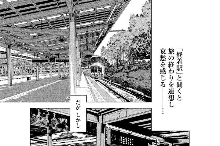第2幕 西武ドーム