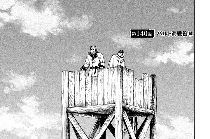 第140話 バルト海戦役(16)