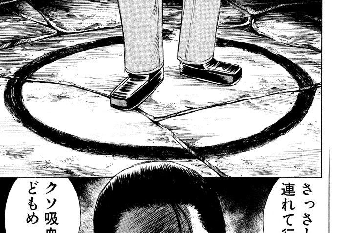 第二十二話 ケンちゃん
