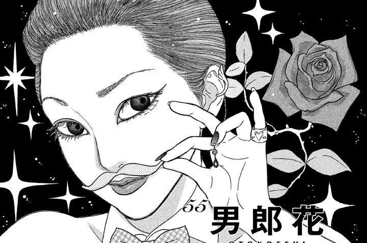 55 男郎花 OTOKOESHI