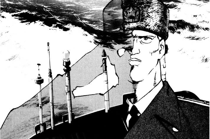 "VOYAGE29 ソ連原潜""赤い蠍(レッド・スコーピオン)""I"