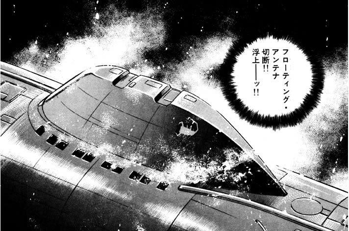 VOYAGE34 運命の海