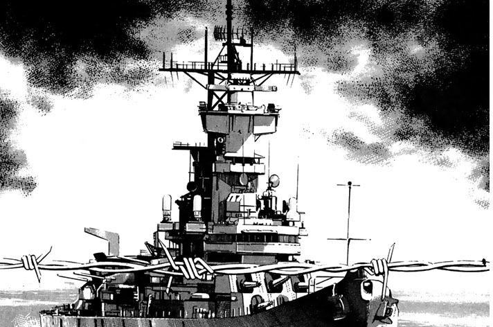 VOYAGE57 日本再占領プログラムⅠ