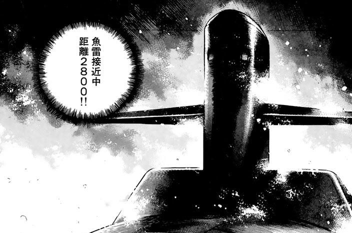 VOYAGE131 極海雷撃戦