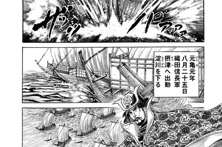 VOL.55 野田・福島総攻撃