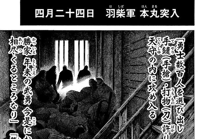 Vol.107 餞別(はなむけ)