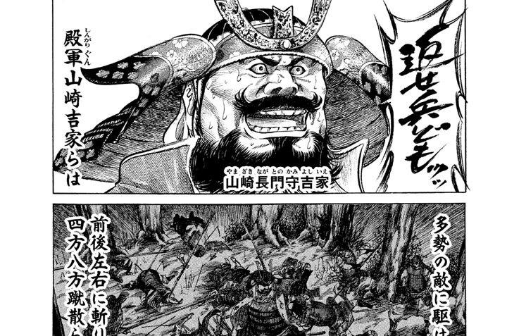 VOL.114 朝倉反撃
