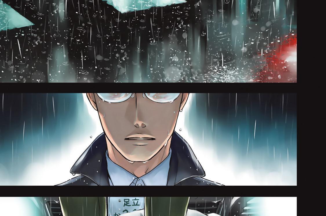 第2話 遣らずの雨、嘘の夜 前編