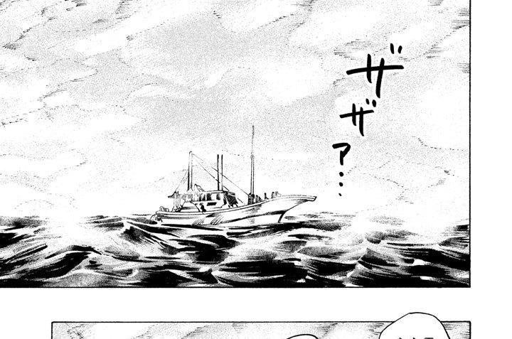 第2話 北極海戦線(2)