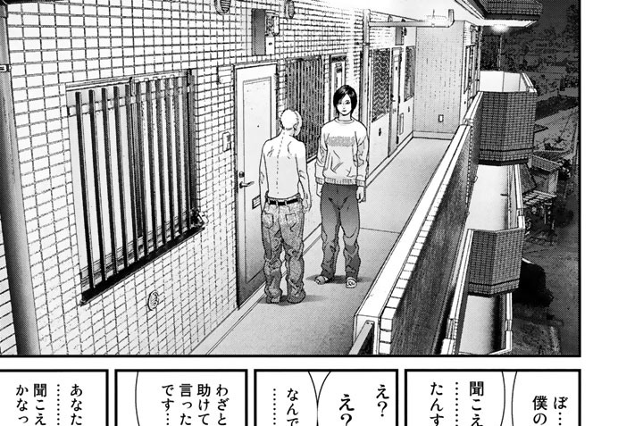 第29話 ヒーロー