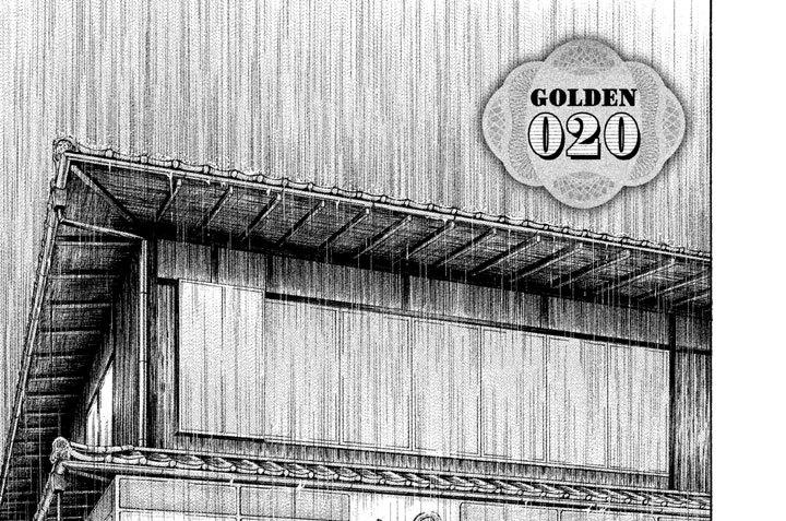 GOLDEN 020