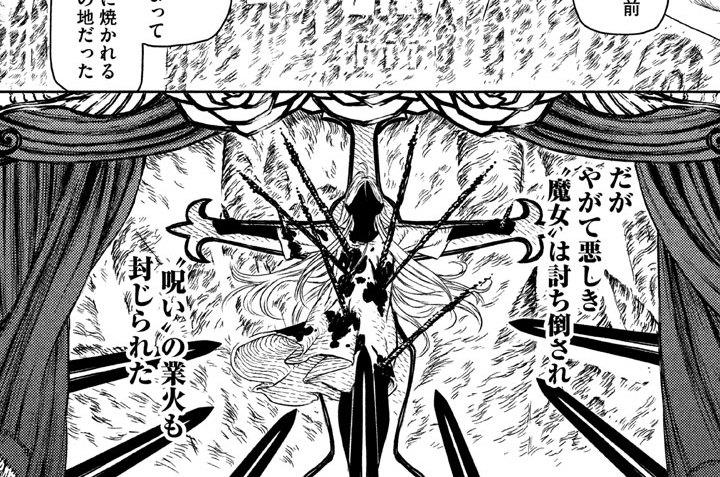 """第1話 「""""魔女""""と紅蓮(ぐれん)の街―序幕―」"""