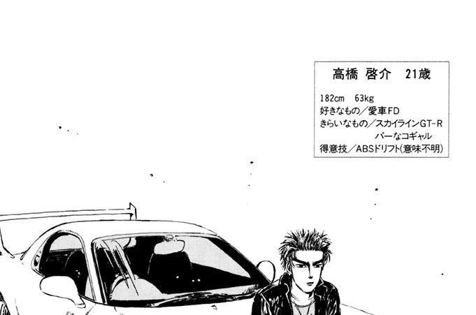 Vol.5 リベンジ宣言!! 吠える13Bターボ