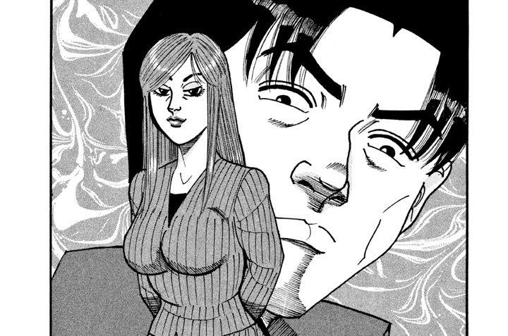 第13話 極道の愛人OL 前編