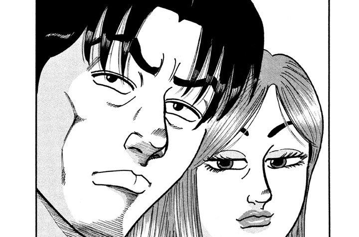 第2話 偽装結婚 中編
