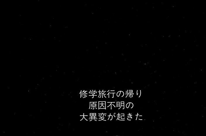 第77話・音