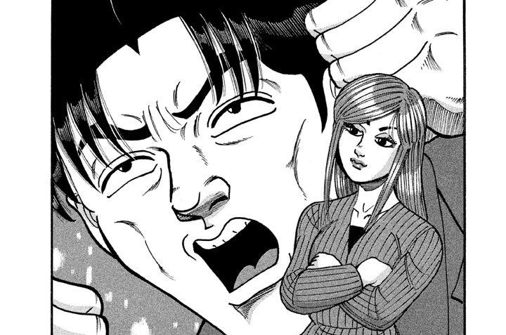 第11話 謎の女 前編