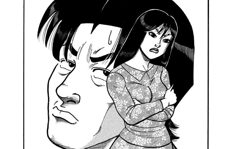第12話 謎の女 中編
