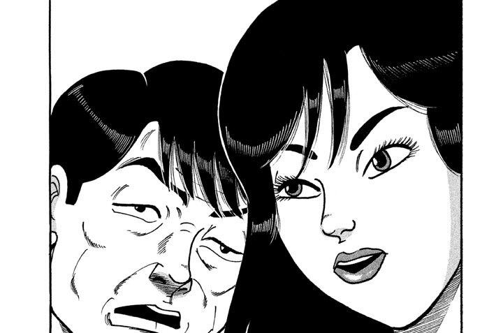第13話 謎の女 後編
