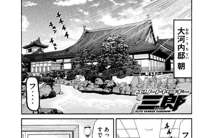 第21話 華麗なる!? 女の戦い!!(2)