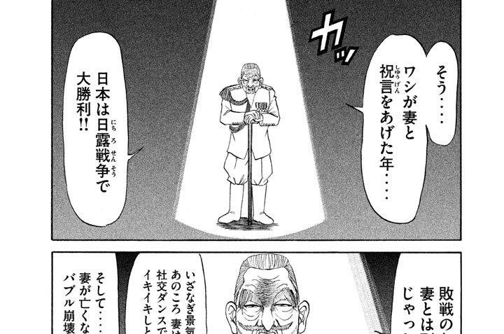 第24話 華麗なる!? 女の戦い!!(5)