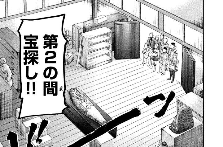 第25話 華麗なる!? 女の戦い!!(6)