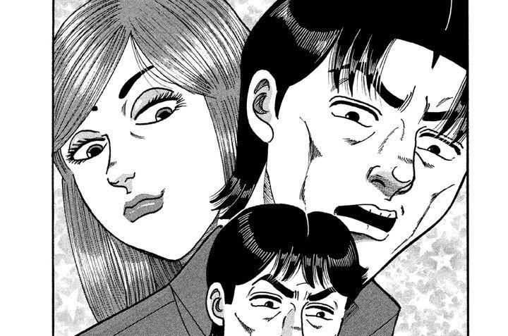 第8話 姉の遺産 前編