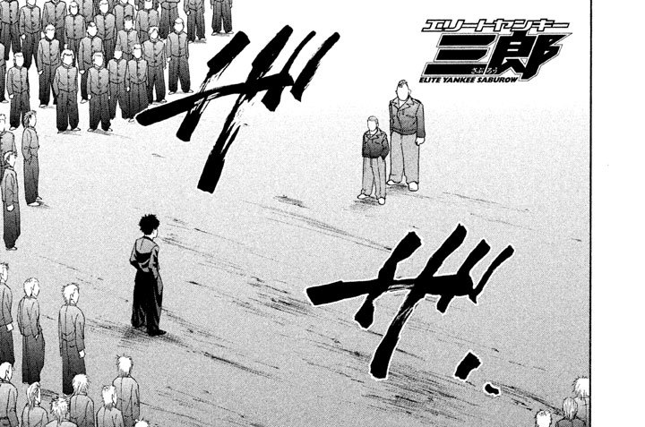 """第30話 """"九州激闘編""""~伝説の幕開け~(3)"""