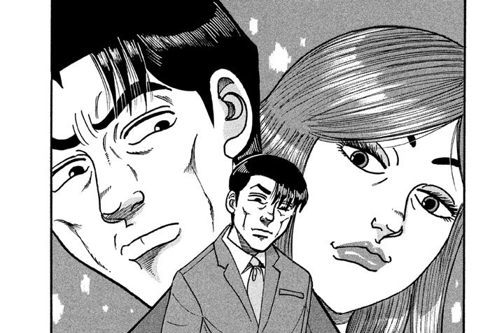 第12話 エリートの悲劇 前編