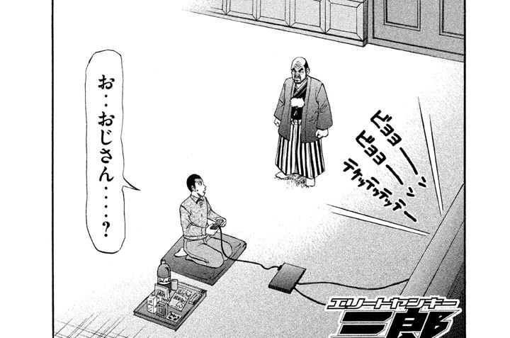 """第35話 """"九州激闘編""""~""""ミナミの悪魔""""最恐伝説~(2)"""
