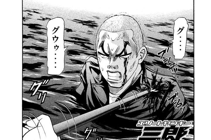 """第43話 """"九州激闘編""""~有明海干潟(ひがた)血戦!!(2)~"""