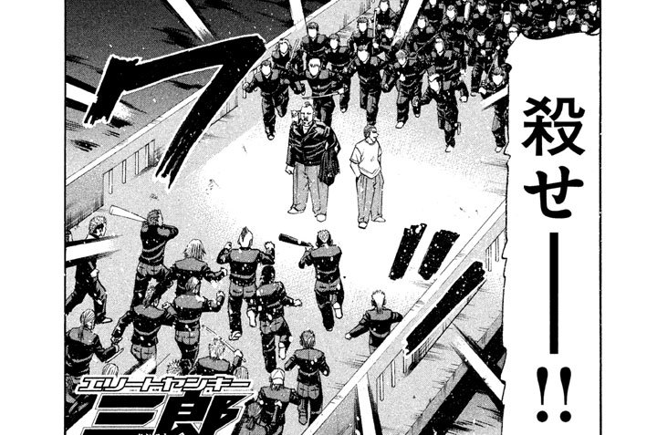 """第55話 """"九州激闘編""""~博多血戦!! 親不孝対ミナミの悪魔!!(2)~"""