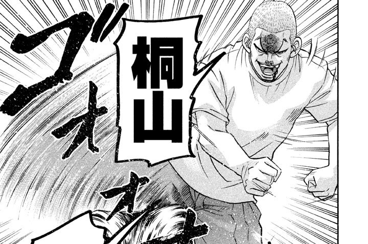 """第58話 """"九州激闘編""""~博多血戦!! 親不孝対ミナミの悪魔!!(5)~"""