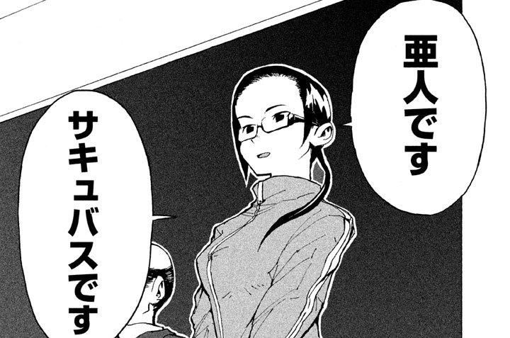 第1話 高橋鉄男(てつお)は語りたい