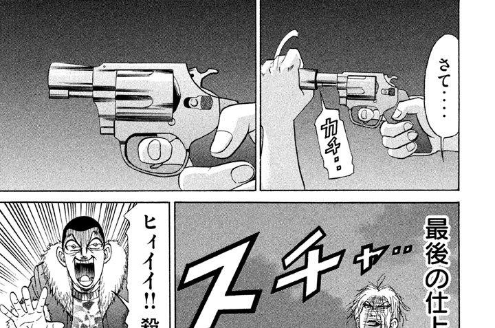 """第70話 """"九州激闘編""""~最後の仕上げは三郎!!~"""