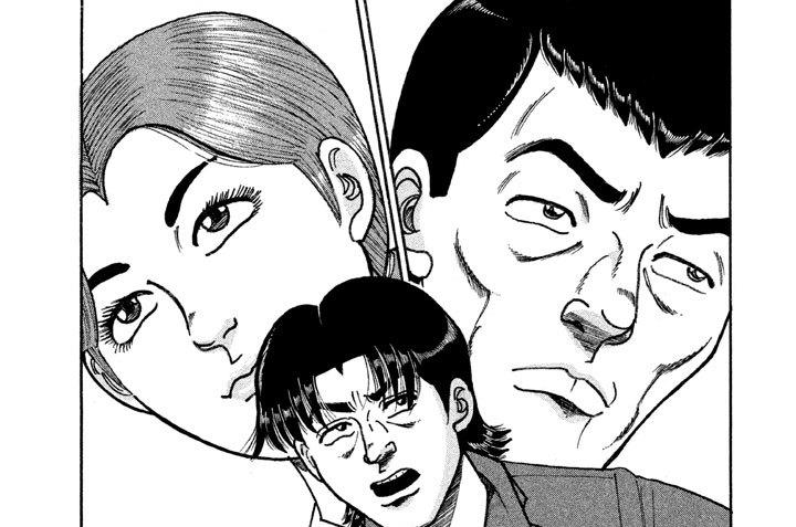 第12話 仮面とマスク 前編