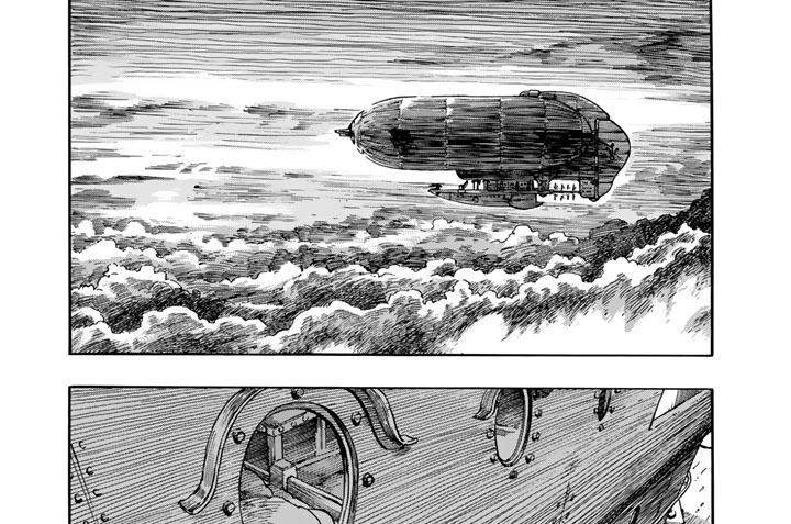 Flight3 乗船理由と龍のテリーヌ