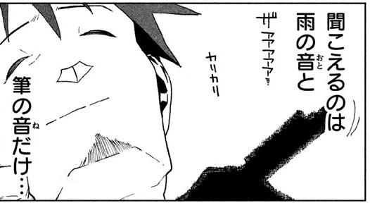 第23話 亜人(デミ)ちゃんは語らない
