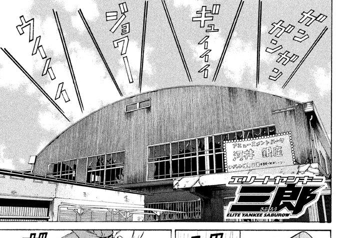 """第90話 """"河井銀座""""本日オープン!!"""