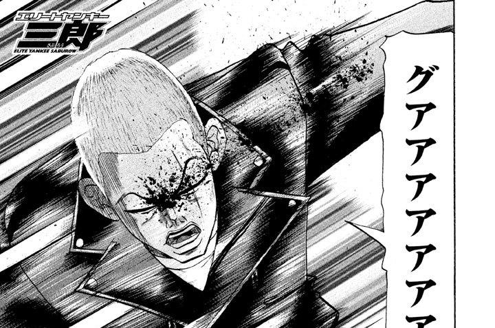第110話 男たちの番博!!(3)