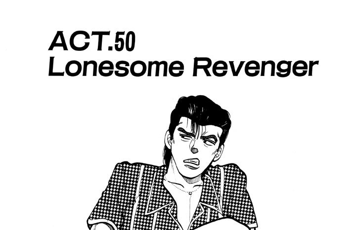 ACT.50 Lonesome Revenger