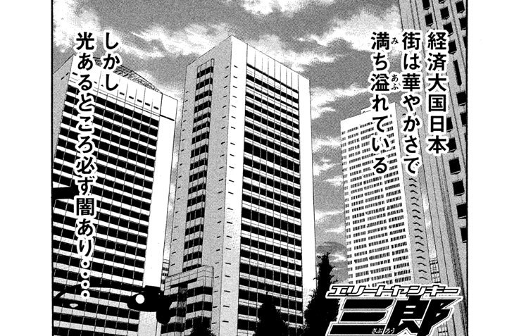 第167話 闇の仕置き人、ダークソルジャー参上!!〈前編〉