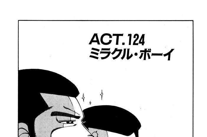 ACT.124 ミラクル・ボーイ