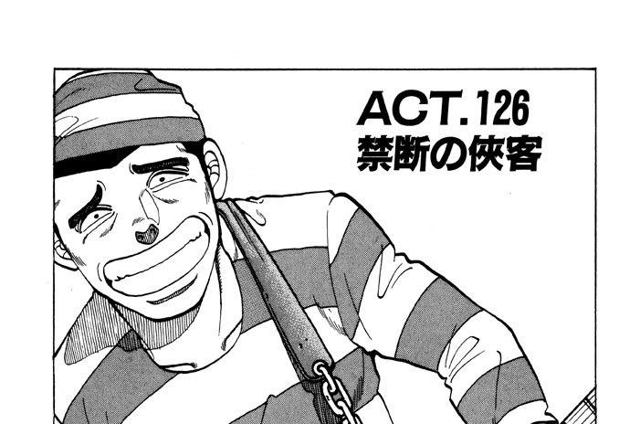 ACT.126 禁断の侠客