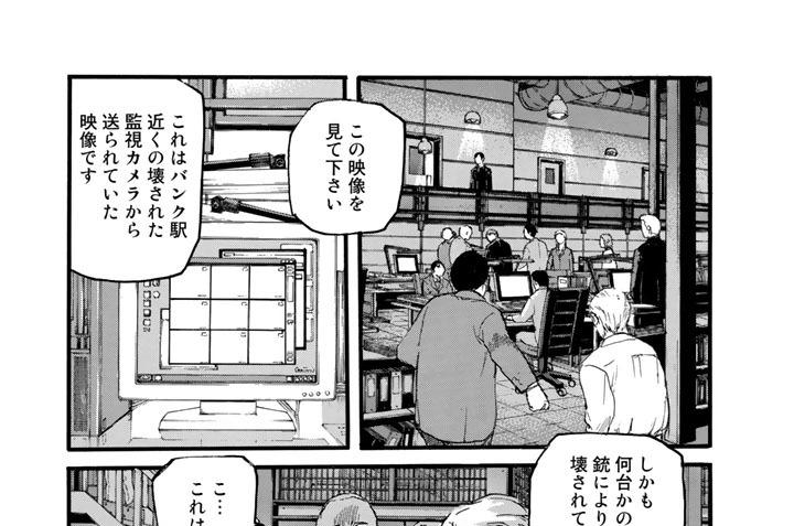 Episode3 呪われたダイヤ(後編)